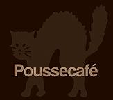 poussecafe-pops